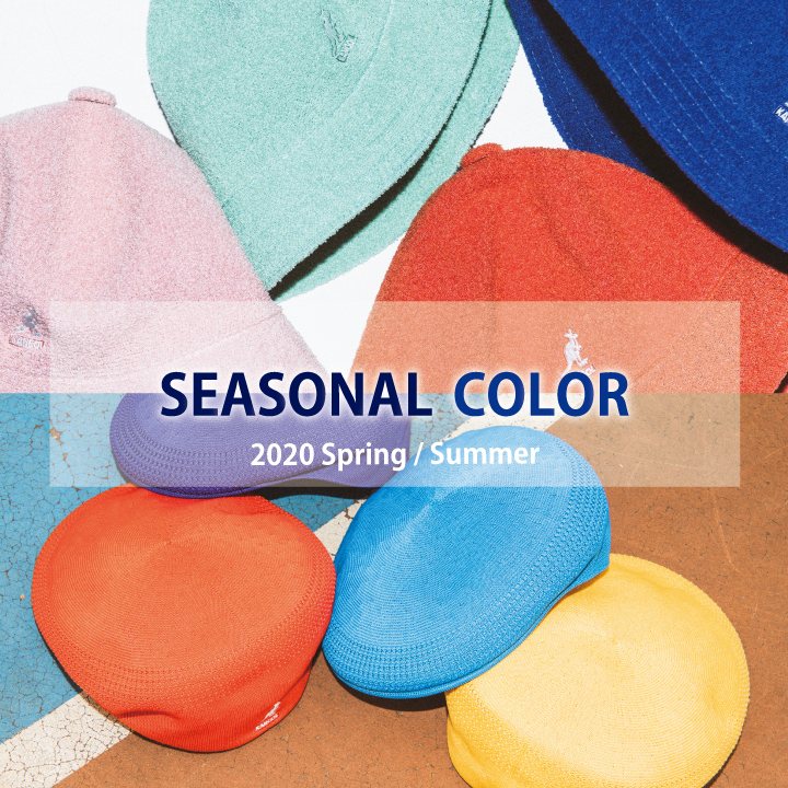SEASONAL NEW COLORS FOR 2020SS